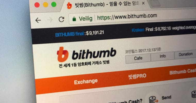 Bithumb Announces Damage Reports Of Recent Hack and Compensation Plan - Bithumb Announces Damage Reports Of Recent Hack and Compensation Plan
