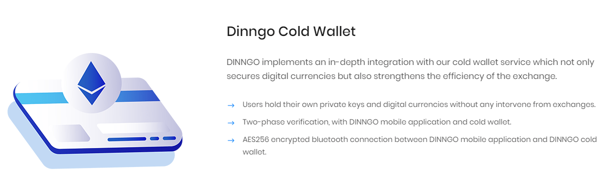 1 7 - DINNGO Hybrid Exchange Integrates Cold Wallets And Mobile Devices Via Bluetooth