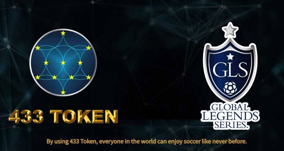 FireShot Capture 115 433 Tokens https   www.433token.io  - Soccer Legends Limited Revolutionizes The Soccer Fanbase All Over The World Via The 433 Token And The Blockchain Technology