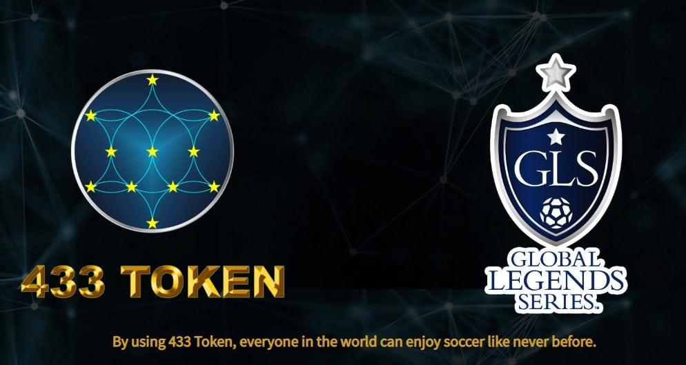 FireShot Capture 115 433 Tokens https   www.433token.io  - Soccer Legends Limited Revolutionizes The Soccer Fanbase All Over The World Via The 433 Token And The Blockchain Technology