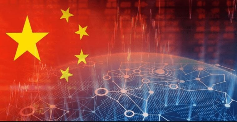 china blockchain based platform - Central Bank of China Supports The Development of a New Blockchain-Based Trading Platform