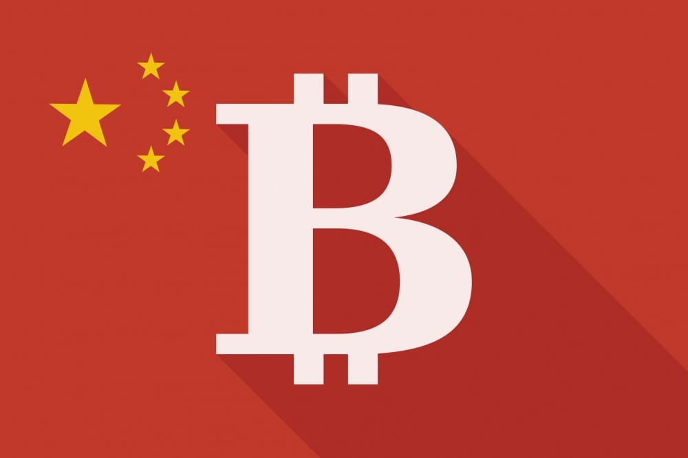 china bitcoin btc - Chinese Merchants Are Now Permitted to Accept Bitcoin (BTC) as Payment, Legally