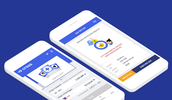 1 - Coinone Transfer Introduces Cross, South-Korea's First Blockchain-Based App & Web Service Using Ripple's Technology