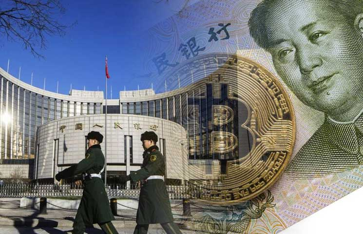 2 - China's Central Bank Prepares To Launch Crypto For Payments In 2019