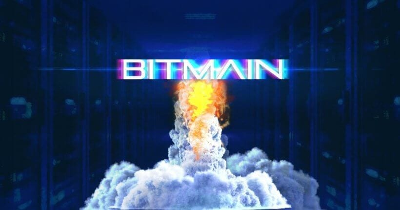 bitmain launches worlds largest crypto mining facility in texas 2 820x430 - Texas Is The Crypto Powerhouse With The Largest Bitcoin Mining Facility In The World