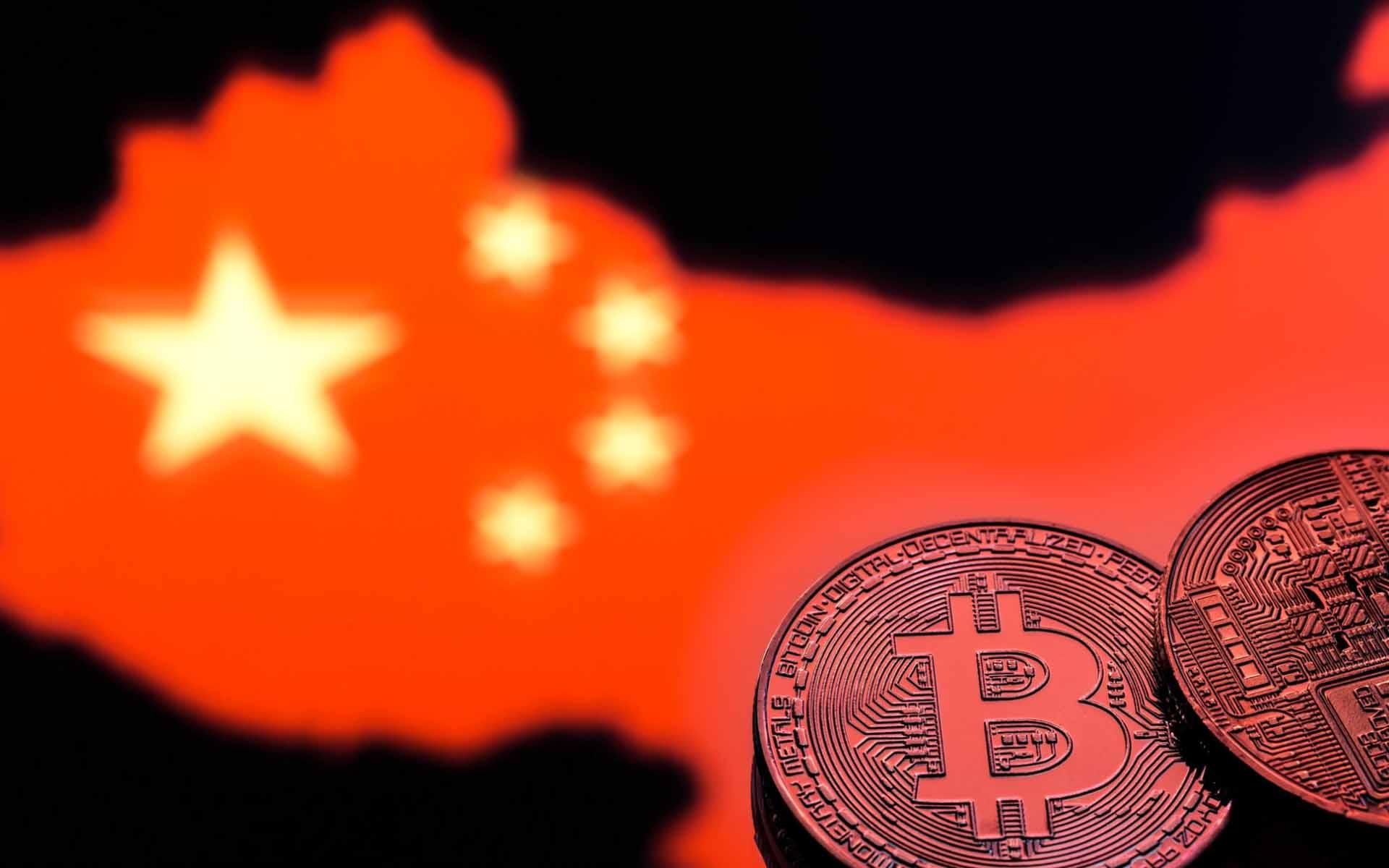 Ss China Bitcoin